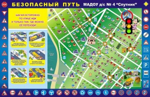 детский сад 4 спутник карта 1